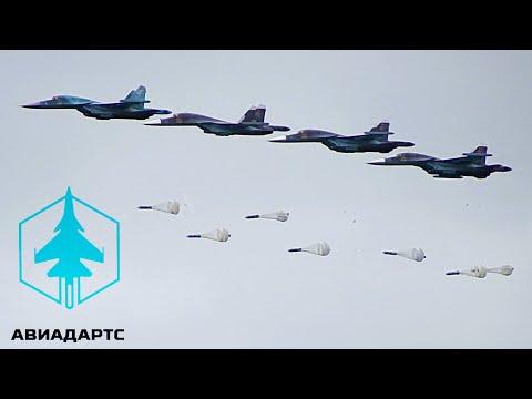 Бомбовые удары Ту-22