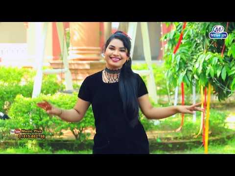 মন পোরানীর তাবিজ | নতুন এলবামে শিল্পী সোনিয়া | Mon Pora Tabij | Singer Sonia | CTG Song | Music Plus thumbnail