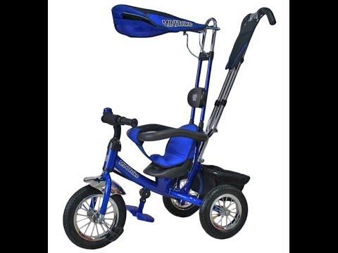 Mini Trike с надувными