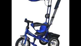 Mini Trike с надувными колесами. Как собрать mini trike. Инструкция по сборке.
