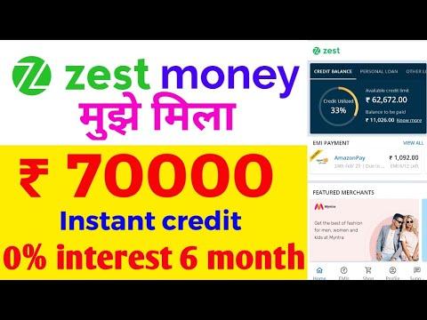 How to apply ZustMoney   Zust Money new update ₹ 70000 instant credit    best instant loan