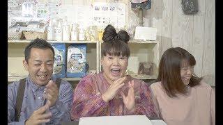 番組提供:ペットライン株式会社 http://www.petline.co.jp/ 今回遊びに...