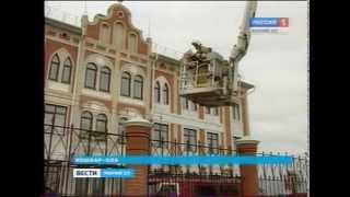 Вести Марий Эл - Сотрудники МЧС провели учения в одной из школ Йошкар-Олы