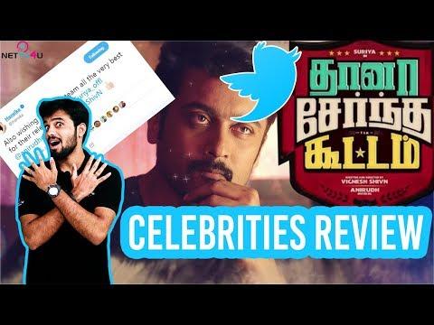 Thaanaa Serndha Koottam Celebrites Review | TSK Celebrities Review | Jayam Ravi | Karthi | Hansika