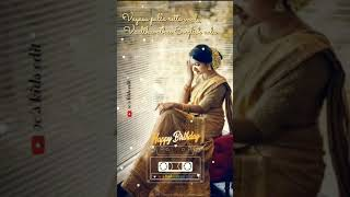 Birthday song poovukku porantha naalu# Tamil# lyrics# full display# WhatsApp status