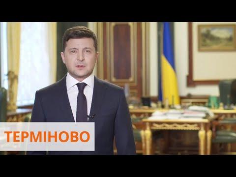 Зеленский объяснил ЧС в Украине и зачем ввели