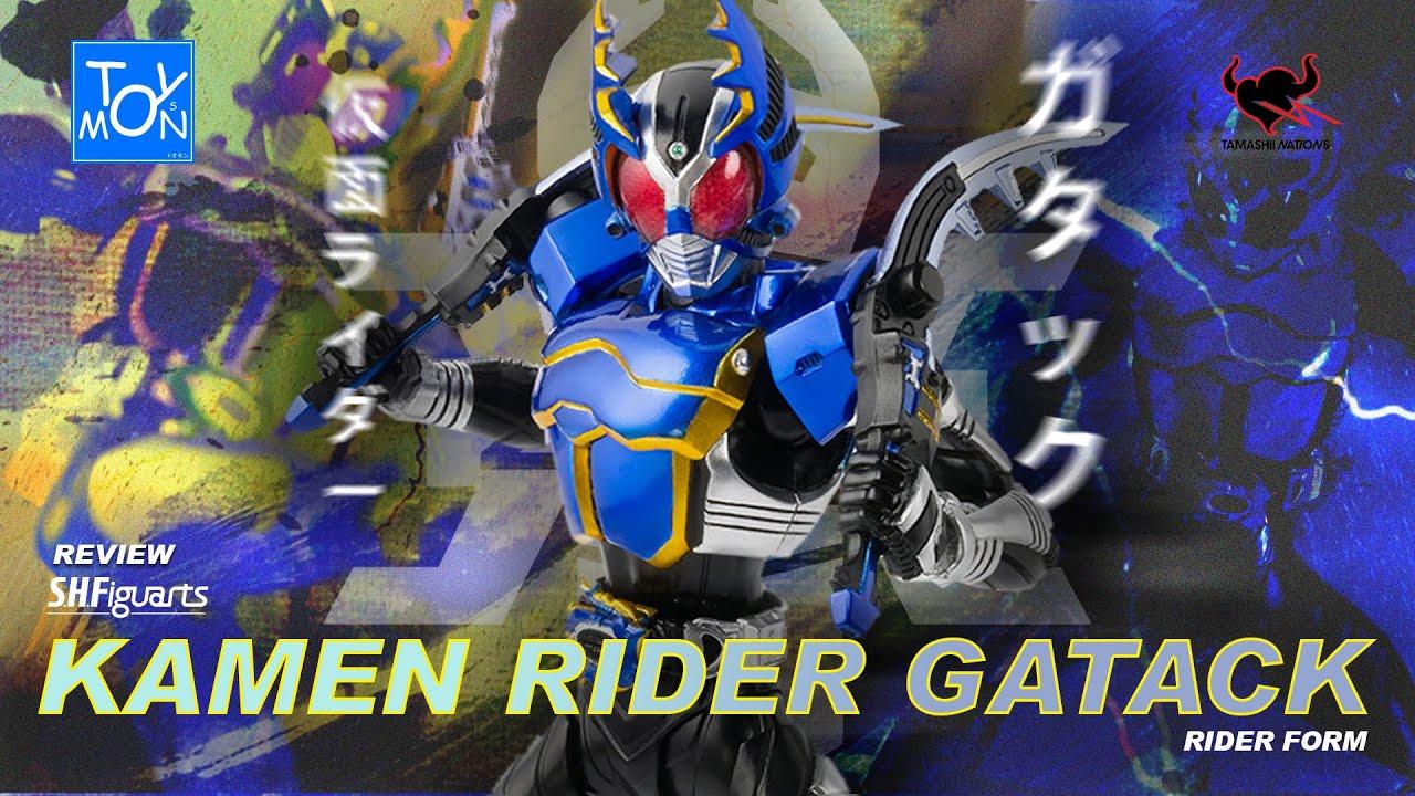 รีวิว S.H.Figuarts Masked Rider Gatack Rider Form   มาสค์ไรเดอร์ กาแท็ค - TOYSMON