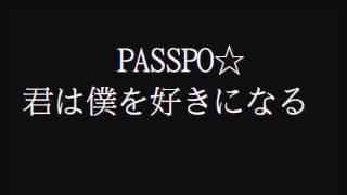此片只用作向香港/台灣的網民介紹PASSPO☆ 如有任何版權問題 本人願意刪...