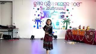 Ankhi Dui Ta Chaka Chaka Sambalpuri Bhajan