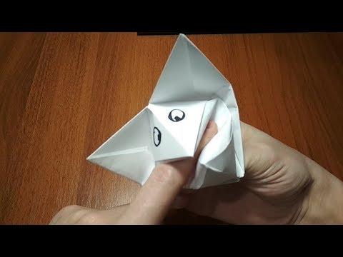 Как сделать из бумаги собаку кусаку. Оригами Собака.