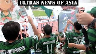 FC Gifu Fans Prevented 11 Straight Defeats Part 2 thumbnail