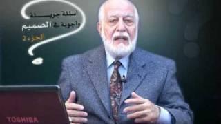 حقيقة جهنم في الاسلام - ردًا على قناة الحياة الحلقة 12 - 2