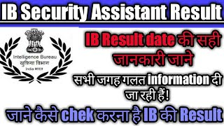 IB security assistant result date 2019|| IB security assistant cutoff 2019|| IB assistant news