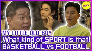 [HOT CLIPS] [MY LITTLE OLD BOY] BASKETBALL vs FOOTBALL, which is HARDER..?⚽🏀 (ENG SUB)