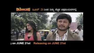 """Auto Raja"" Kannada Movie ""Ganesh ^ Deepika"""