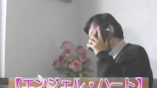 「エンジェル…」三吉彩花&ブラザートム「再現率」 「テレビ番組を斬る...