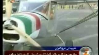 Kurdish Airplane Constructor Hobby 2010