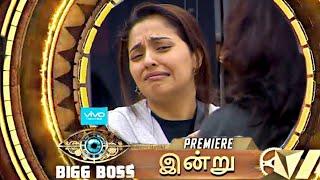 Bigg Boss   June 21st Promo 1 - Day 4   Big boss 2 Tamil 21/06/2018 - Vijay TV   Mumtaj