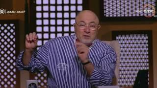 الشيخ خالد الجندى يوضح حكمة الله من وجود الغنى والفقير