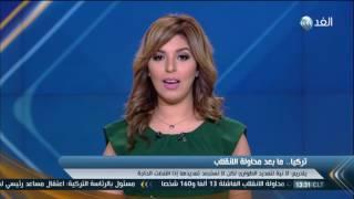 بالفيديو.. سياسي: القوات الجوية التركية لا تستطيع الإقلاع بسبب الإعتقالات