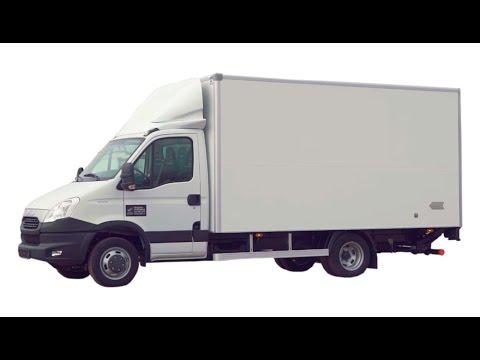 Iveco Daily 50c15 Промтоварный с гидробортом фургон 21 м3, 8 европаллет