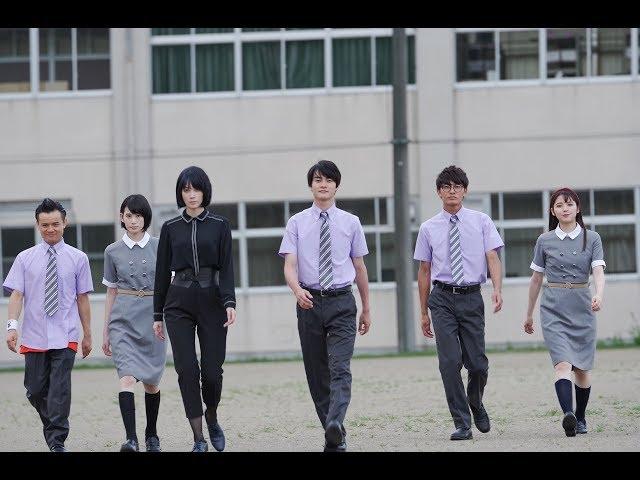 映画『青の生徒会 参る! season1 花咲く男子たちのかげに』予告編