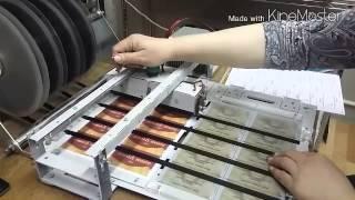 видео Кодировка магнитной полосы