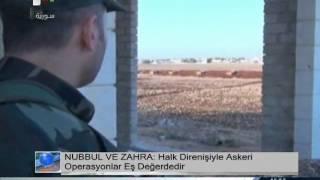 Suriye Şam Devlet Televizyonu Haberleri Türkçe 07.12.2014 Suriye Kızları Haber Ajansı