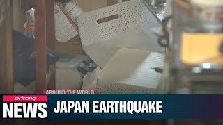 6.8M quake in Japan triggers tsunami warnings, no injuries or property damage reported