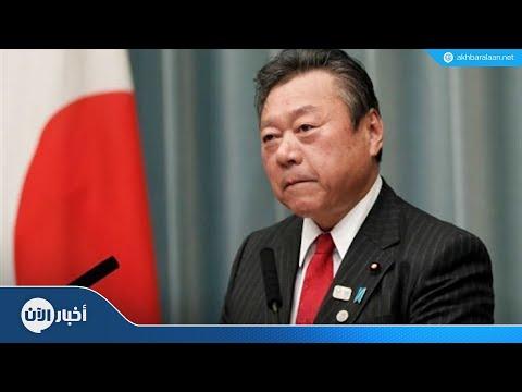 مفارقة.. وزير الأمن السيبراني في اليابان لم يستخدم الكمبيوتر  - نشر قبل 4 ساعة