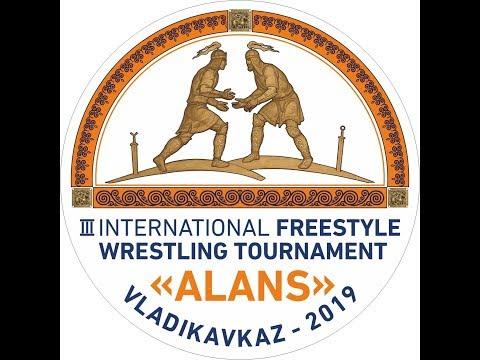 III Международный турнир