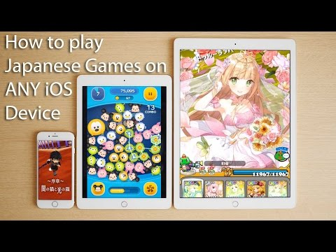 How To Play Japanese Games on ANY iPhone/iPad [iOS]