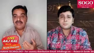 Live Aaj Kal Weekly - W6D2