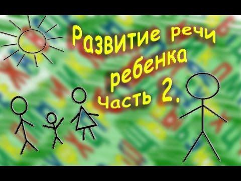 Машины сказки. Прогулка по лесу: Насекомые для детей. Занятия по развитию речи.