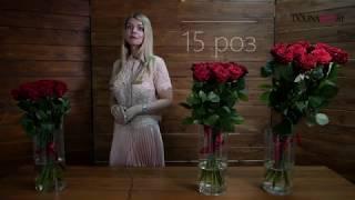 видео купить букет роз