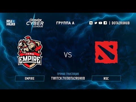 Empire vs NSC, Adrenaline Cyber League, game 1 [Maelstorm, LightOfHeaven]