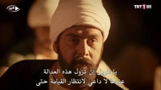 مسلسل يونس ايمره - الحلقة 1 مترجمة | Yunus Emre 1.Bölüm HD