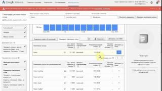 Как подобрать популярные и дорого оплачиваемые теги для видео(И сайты: http://keywordtool.io/ru/youtube http://adwords.google.com Группа по заработку в интернете: https://vk.com/public97576825., 2015-06-01T14:00:02.000Z)