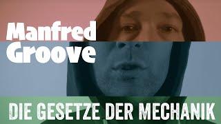 Manfred Groove - DIE GESETZE DER MECHANIK (Minivideo 2)