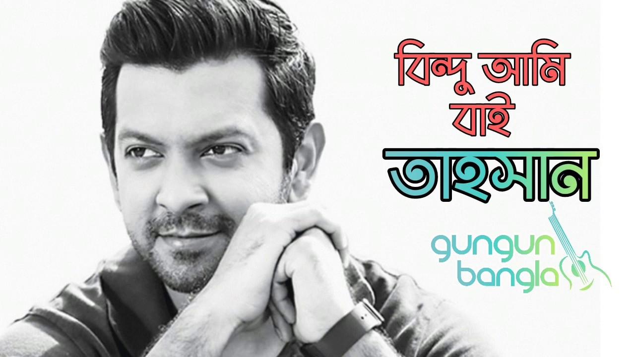 Download Bindu Ami by Tahsan Khan