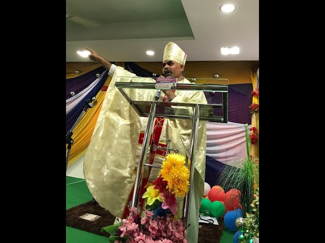 Chamatkar church of Jesus prayer meeting in Sri Ganganagar, Bishop Amardeep