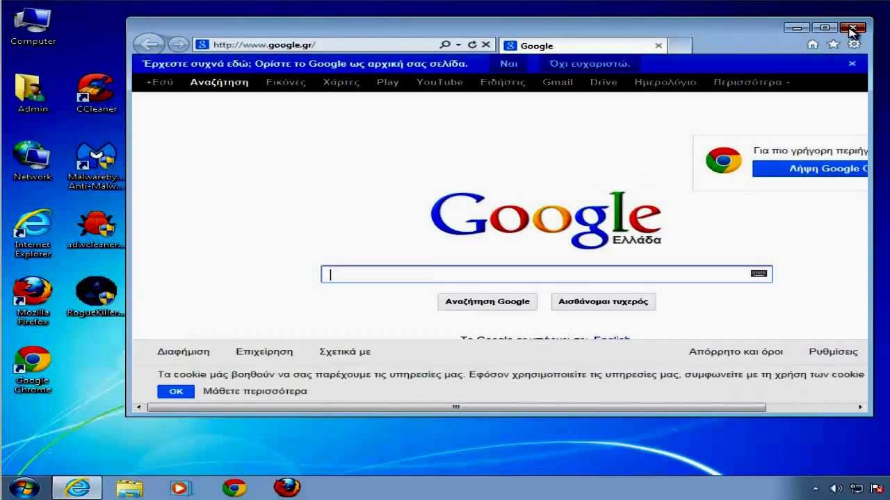 How to Remove the Ask.com Toolbar From Your Browser ...