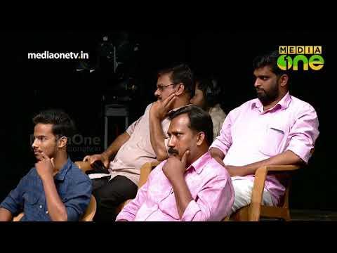 Kerala Summit | കൊടി നാട്ടേണ്ടത് ആരുടെ നെഞ്ചത്? (Episode 260)