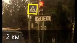 Трасса пробега Медведево. 26.08.2017