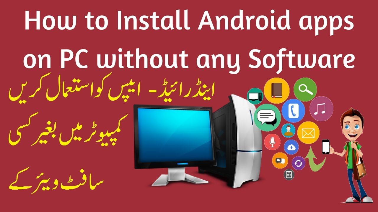 install android apps on pc emulator attachable