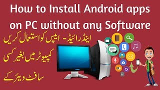 How to Install Android apps on PC without any Software | Manymo Android Emulator | URDU/Hindi