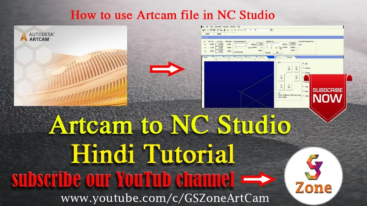 How to Generate Artcam file to G Code file and load to Nc Studio cnc  Softwear | By- GS Zone