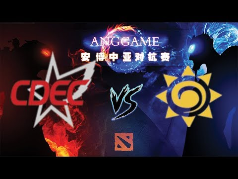 [DOTA 2 LIVE PH]CDEC VS Sun Gaming|Bo2|Ang Central Asian confrontation