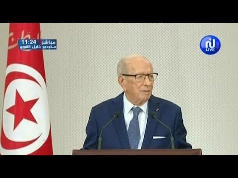 كلمة رئيس الجمهورية بمناسبة إحياء الذكرى 62 للإستقلال