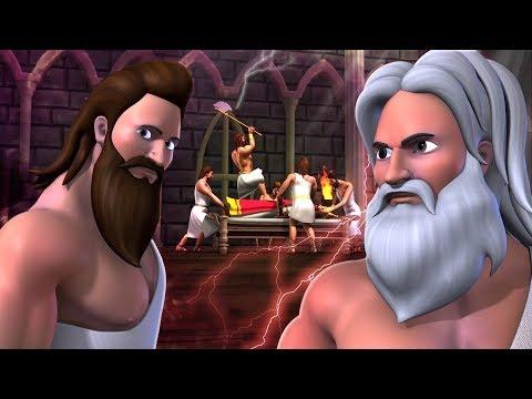 आइपिटस | Iapetus | Titan God of Mortality | Greek Mythology in Hindi